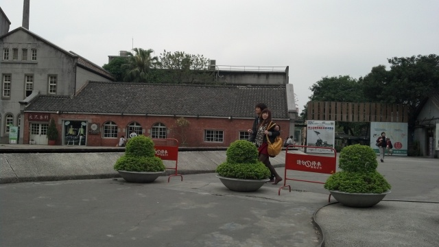 Huashan Creative Park, outside