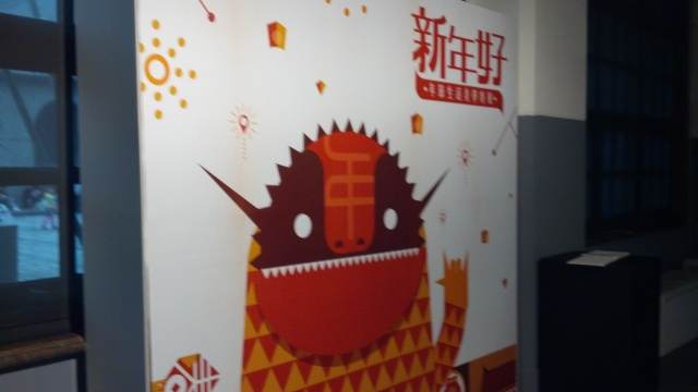 """Happy New Year"" an exhibit highlighting different ways to express Chinese New Year"