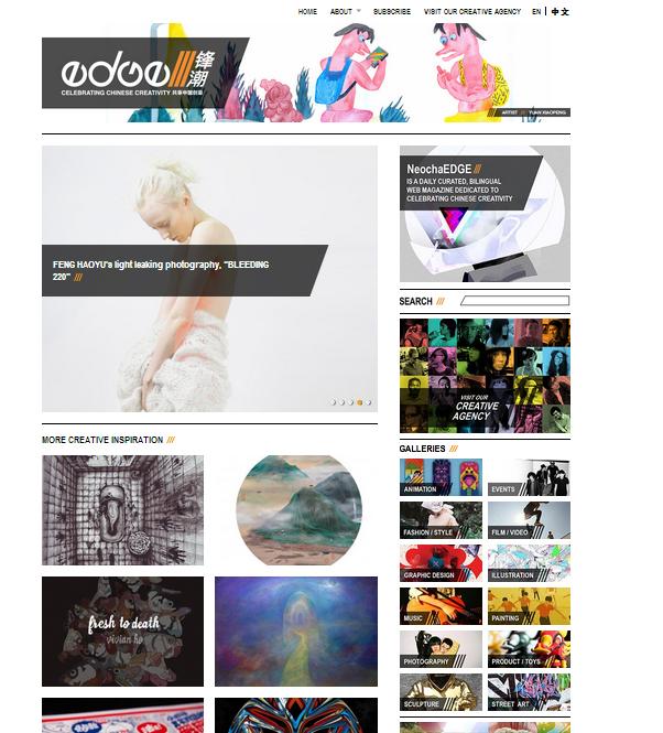 NeoCha Website