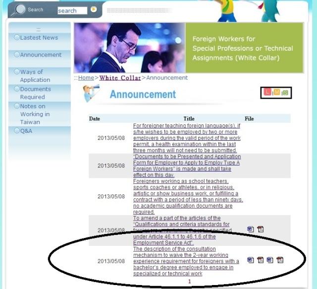 work permit requirement announcement 2